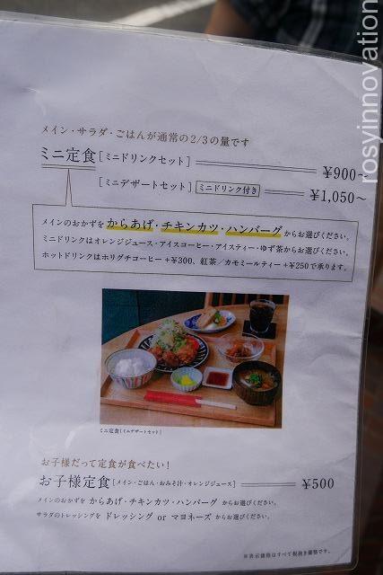 キッチンほりぐち (6)値段