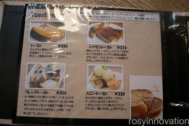 喫茶ほんまち (12)デザートメニュー