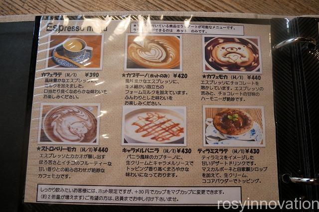 喫茶ほんまち (4)