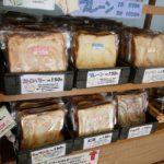 【岡山グルメ】ボニッシュ☆デニッシュ食パン専門店でいろんな味を試し買い!