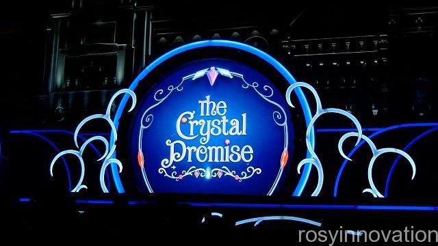クリスタルの約束2019 (9