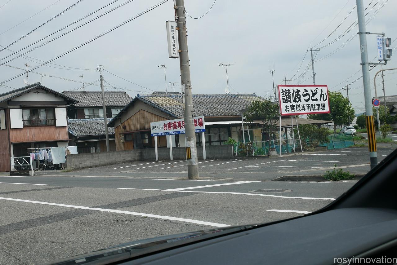 なか浦うどん (2)車