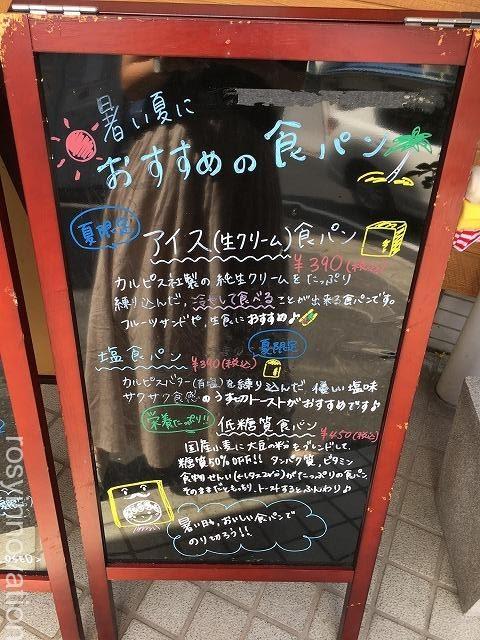 一本堂岡山大元店 (3)