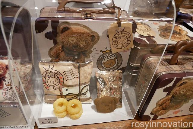 USJティムグッズ2019秋冬新作 (94)クッキー