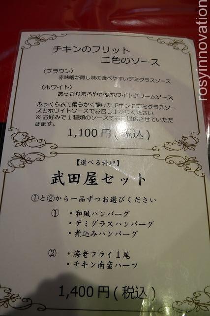 ビストロ武田屋 (11)