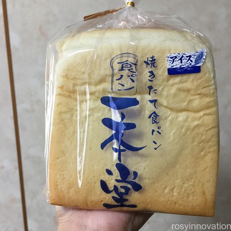 一本堂岡山大元店 (7)アイス食パン