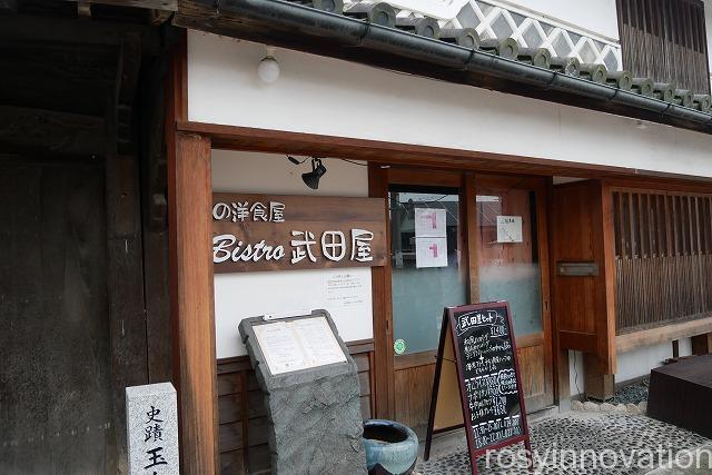 ビストロ武田屋 (1)場所