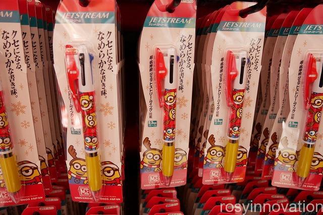 ミニオンのクリスマスグッズUSJ (10)ボールペン