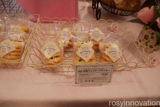 ニコニコドースマイルキャンディーショップ (14)焼き菓子