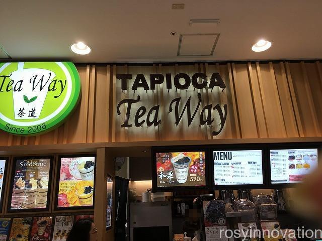 タピオカTea Way (1場所)