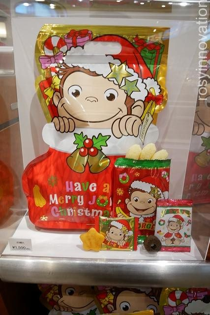 USJ クリスマスグッズ2019 THE CHRISTMASグッズ (14)ジョージお菓子