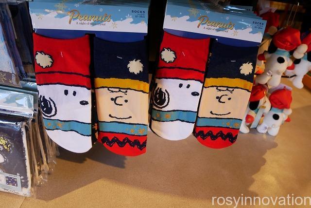 スヌーピーのクリスマスグッズSnow Crystal (8)靴下