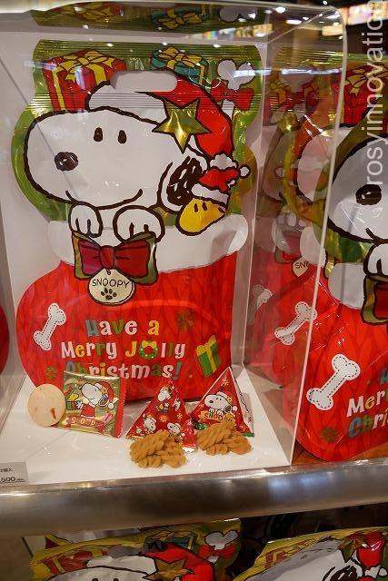 USJ クリスマスグッズ2019 THE CHRISTMASグッズ (15)スヌーピーお菓子