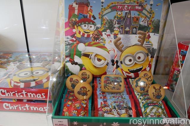 ミニオンのクリスマスグッズUSJ (49)お菓子