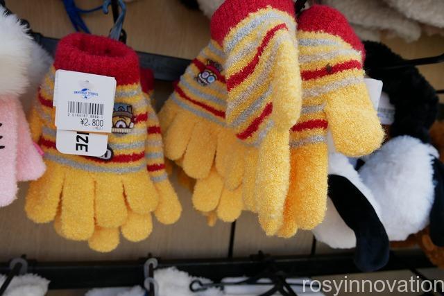 47 USJ防寒グッズ20192020 ミニオン キッズ用手袋