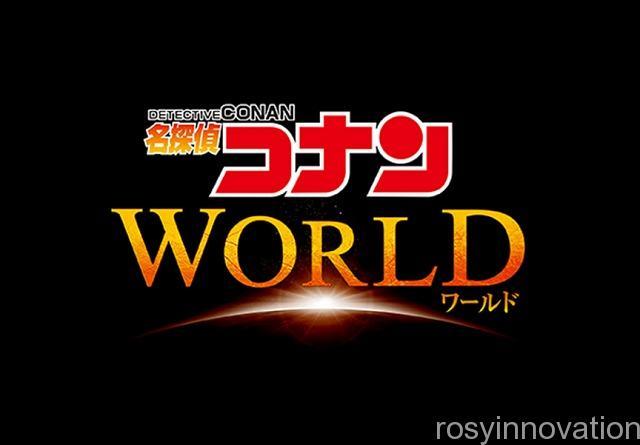 クールジャパン2020イベント USJ (1) コナン
