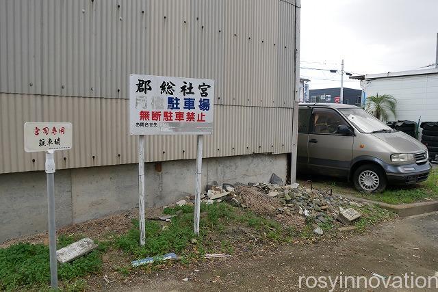 児島総社 (2)駐車場