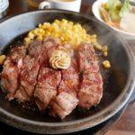 【岡山グルメ】いきなりステーキ倉敷店☆肉肉しいステーキをサクっと食べてきました