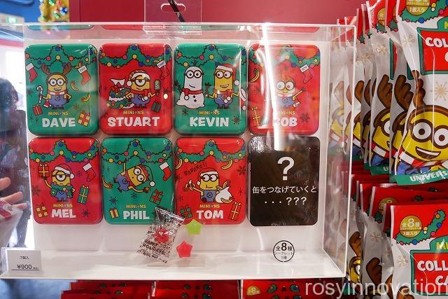 ミニオンのクリスマスグッズUSJ (47)