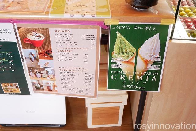 ふくちゃ2020年2月 (8)クレミアソフトクリーム