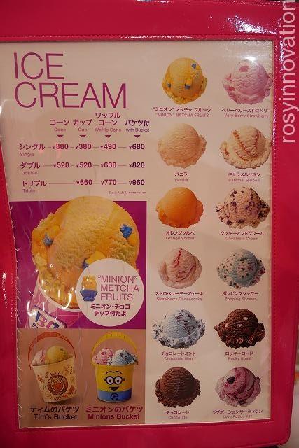 ピンクカフェ USJ (7)サーティーワンアイスクリーム