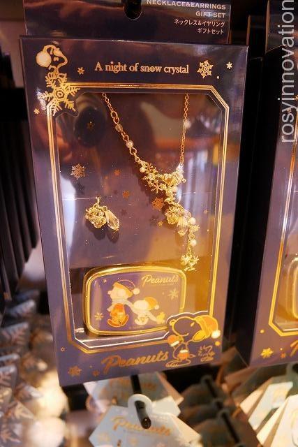 スヌーピーのクリスマスグッズSnow Crystal (31)ネックレス