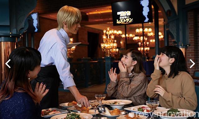クールジャパンフード2020 名探偵コナンミステリーレストラン概要 (7)安室透