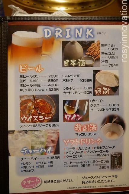 焼肉千屋牛 (5)