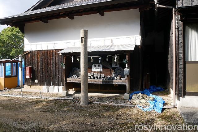 箱崎八幡宮 (125
