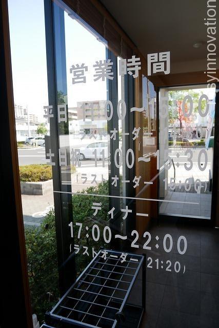 ふく徳 (3)営業時間定休日