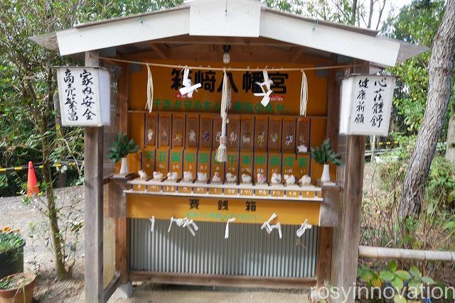 箱崎八幡宮 (9)