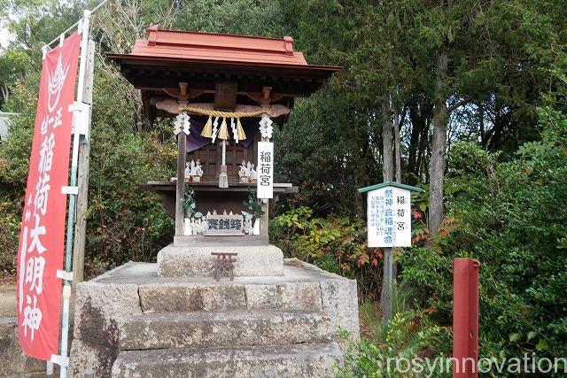 箱崎八幡宮 (16)a