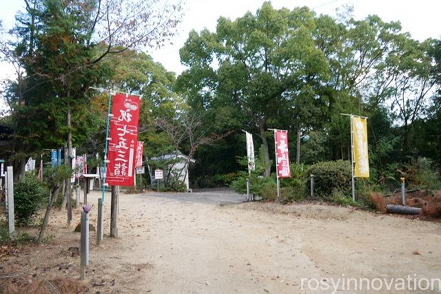 箱崎八幡宮 (3)