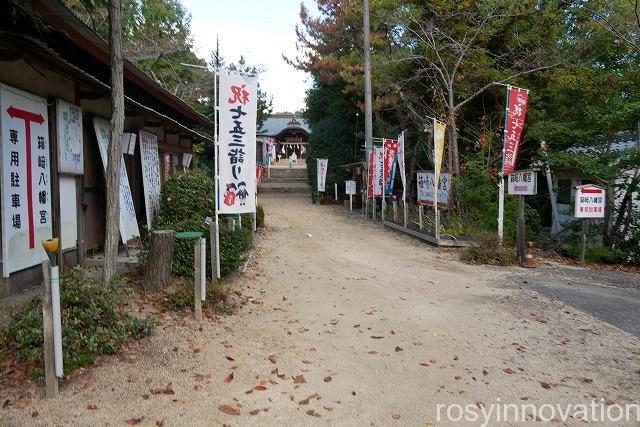 箱崎八幡宮 (4)