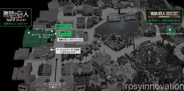 クールジャパンフード2020 進撃の巨人調査兵団の食堂 (10)場所