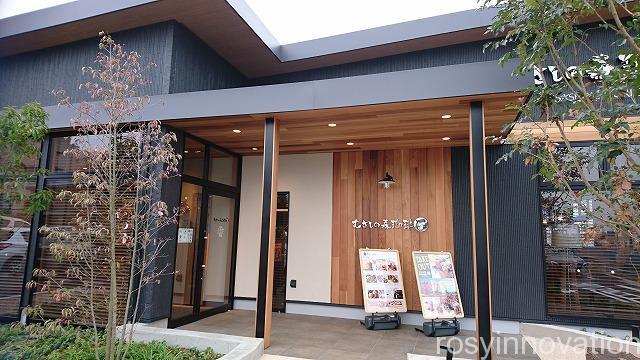 むさしの森珈琲 岡山 (1)場所