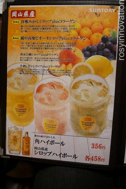 焼肉千屋牛 (6)