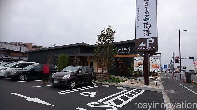 むさしの森珈琲 岡山 (1)駐車場