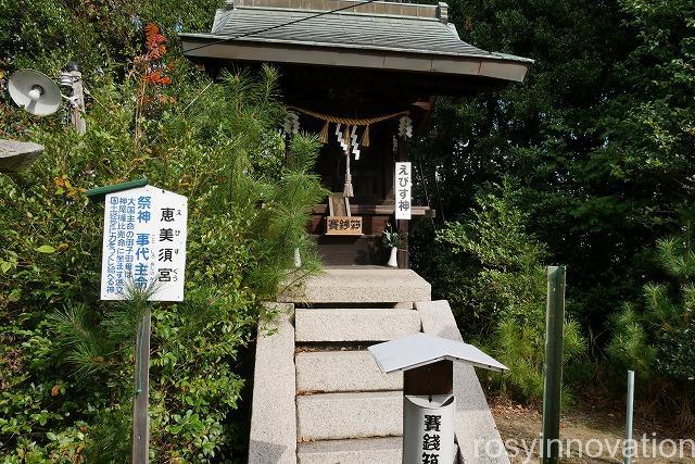 箱崎八幡宮 (167