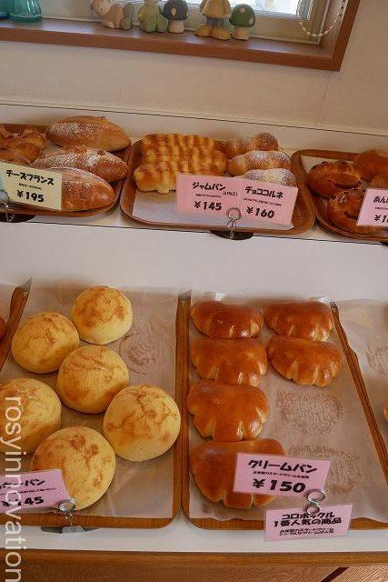 コロボックル (6)岡山パン屋