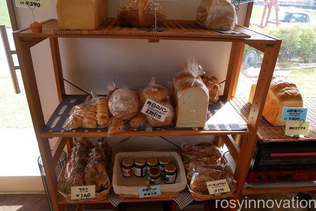 コロボックル (6)食パン