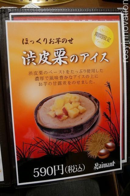 焼肉千屋牛 (9)