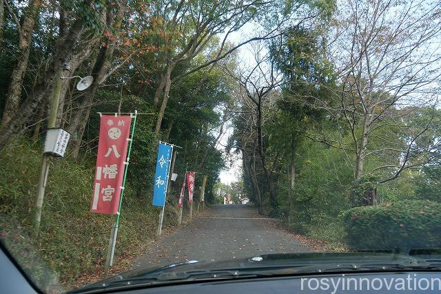 箱崎八幡宮 (1)場所