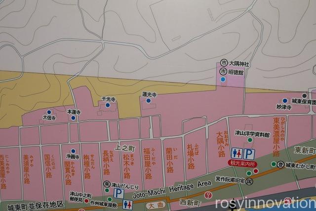 大隅神社 (1)場所