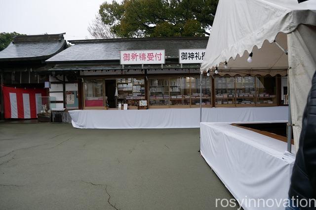田村神社 (24)社務所