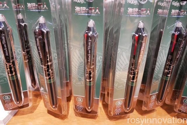 ボールペン3色 USJ進撃の巨人グッズ2020完全版 (29)