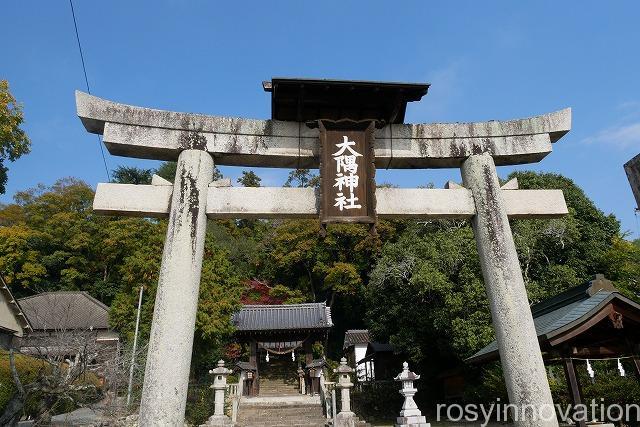 大隅神社 (3)