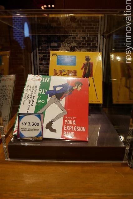 USJルパン三世グッズ2020完全版 (29)CD