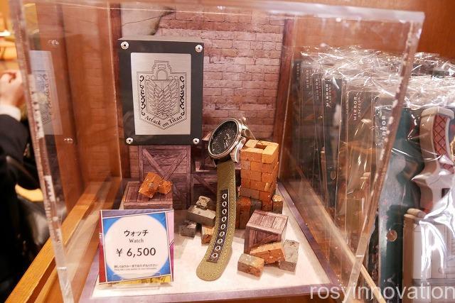 腕時計 進撃の巨人グッズ2020完全版 (48)