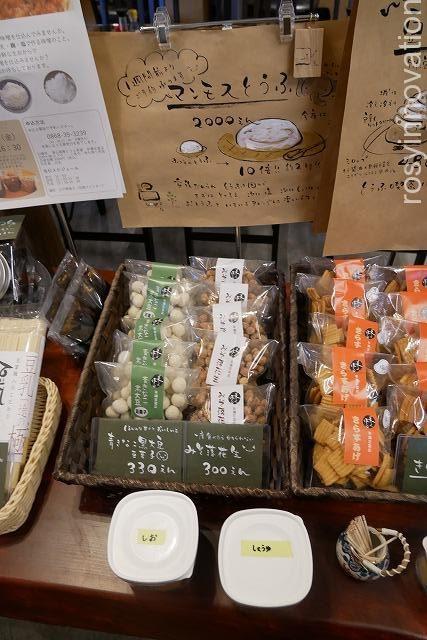津山城東とうふ茶屋 早瀬豆富店 (12)